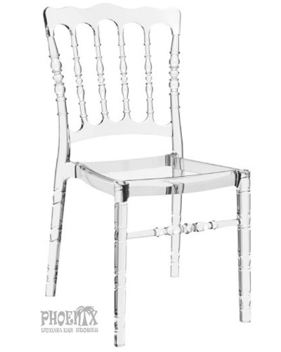 Ακρυλική Καρέκλα 2 Χρώματα