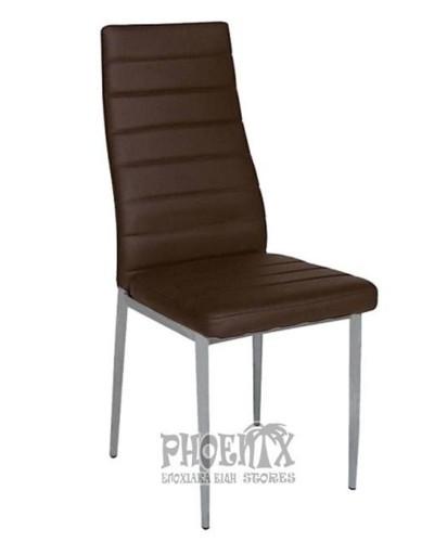 1757 Καρέκλα καφέ δερματίνη χρωμίου