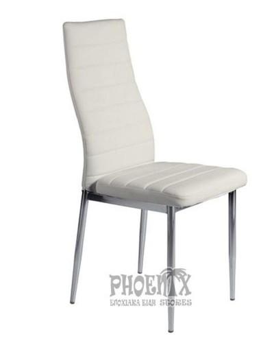 1755 Καρέκλα  λευκή δερματίνη  χρωμίου