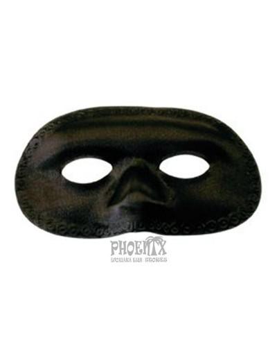 Αποκριάτικη Μάσκα Μαύρη