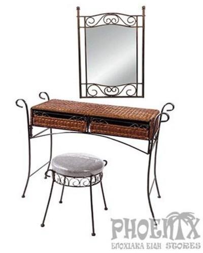 1606 Τουαλέτα με καθρέφτη μασίφ μπρονζέ