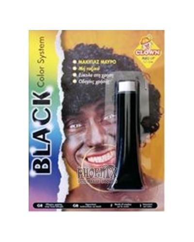 Αποκριάτικο μακιγιάζ μαύρο χρώμα