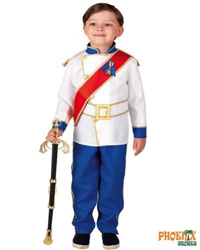 3957  Αποκριάτικη στολή  Πρίγκηπας