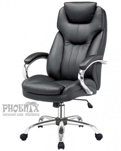 2952   Καρέκλα Γραφείου