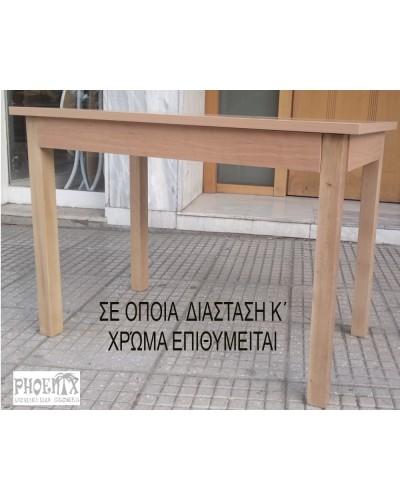 4441 Τραπέζι  120 Χ 80 εκ.  2,50εκ πάχος