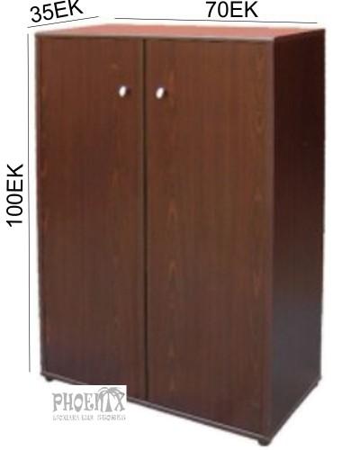 4459 Έπιπλο  ξύλινο 100Χ70Χ35ΕΚ