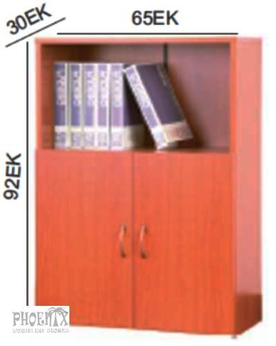 4460 Έπιπλο  ξύλινο  92Χ65Χ30ΕΚ
