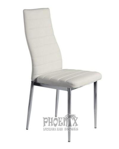972 Καρέκλα χρωμίου εκρού