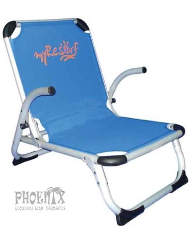 5514   Καρέκλα παραλίας  αλουμινίου