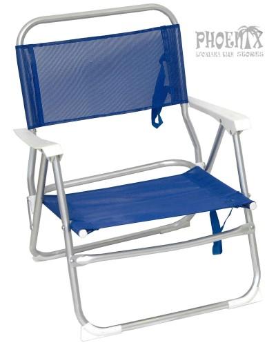 5563   Καρέκλα παραλίας  αλουμινίου