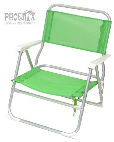 5564   Καρέκλα παραλίας  αλουμινίου