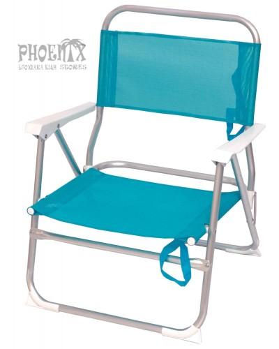 5565 Καρέκλα παραλίας  αλουμινίου