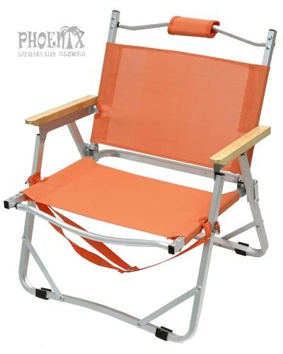 5566 Καρέκλα παραλίας  αλουμινίου