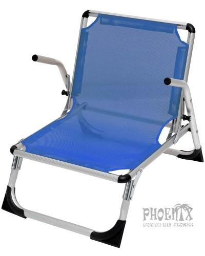 5567 Καρέκλα παραλίας  αλουμινίου