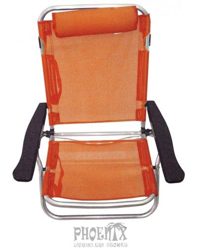 5568 Καρέκλα παραλίας  αλουμινίου
