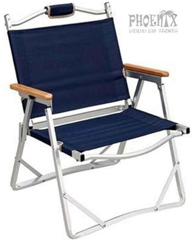 5569 Καρέκλα παραλίας  αλουμινίου