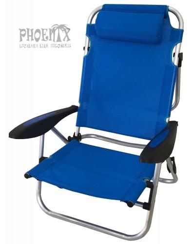 5570 Καρέκλα παραλίας  αλουμινίου