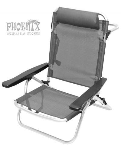 5571 Καρέκλα παραλίας  αλουμινίου