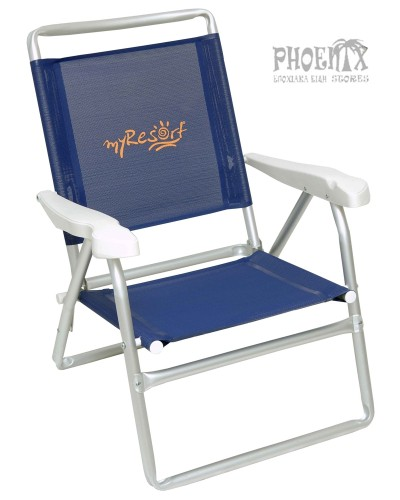 5572 Καρέκλα παραλίας  αλουμινίου