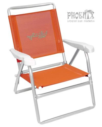 5573 Καρέκλα παραλίας  αλουμινίου