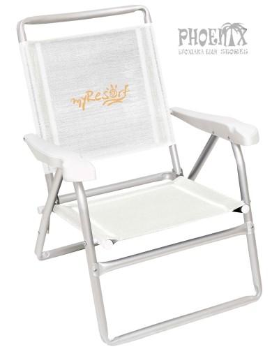5574 Καρέκλα παραλίας  αλουμινίου