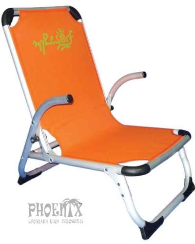 5575 Καρέκλα παραλίας  αλουμινίου