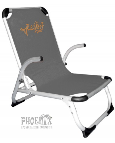 5576 Καρέκλα παραλίας  αλουμινίου