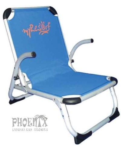 5578 Καρέκλα παραλίας  αλουμινίου