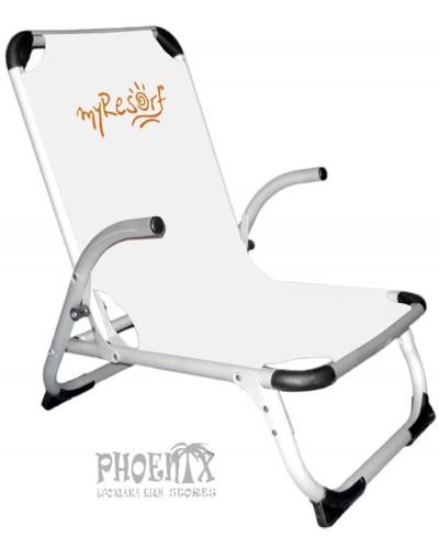 5579 Καρέκλα παραλίας  αλουμινίου