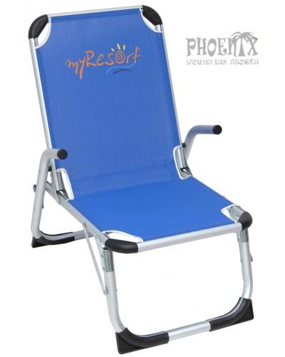 5580 Καρέκλα παραλίας  αλουμινίου