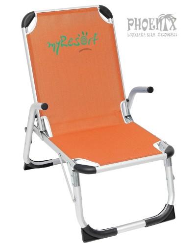 5581 Καρέκλα παραλίας  αλουμινίου