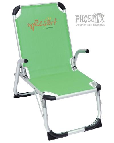 5577 Καρέκλα παραλίας  αλουμινίου