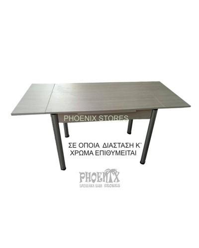 601 Τραπέζι Επεκτεινόμενο 110+60 Χ 70 εκ.