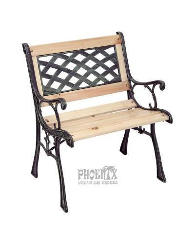 1147 Καρέκλα Μαντέμι Με Ξύλο