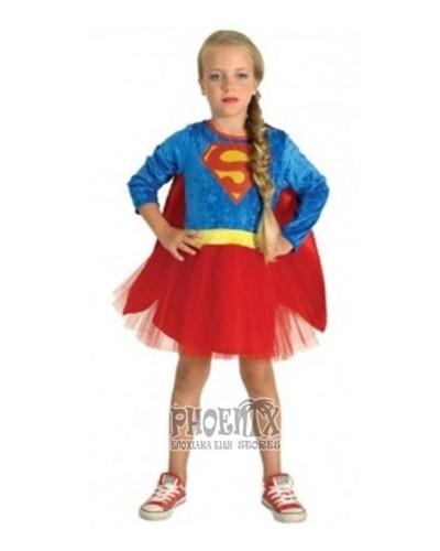 997 Αποκριάτικη Στολή Super Woman