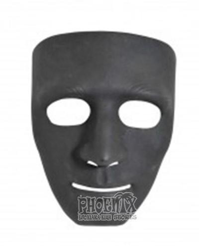 459 Αποκριάτικη Μάσκα Προσώπου σε δύο χρώματα