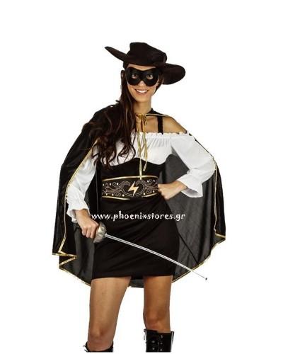 2265 Αποκριάτικη Στολή  super  woman