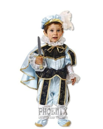 092  Αποκριάτικη στολή πριγκιπόπουλο