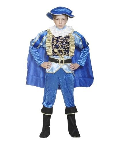 2231 Αποκριάτικη στολή Βασιλιάς